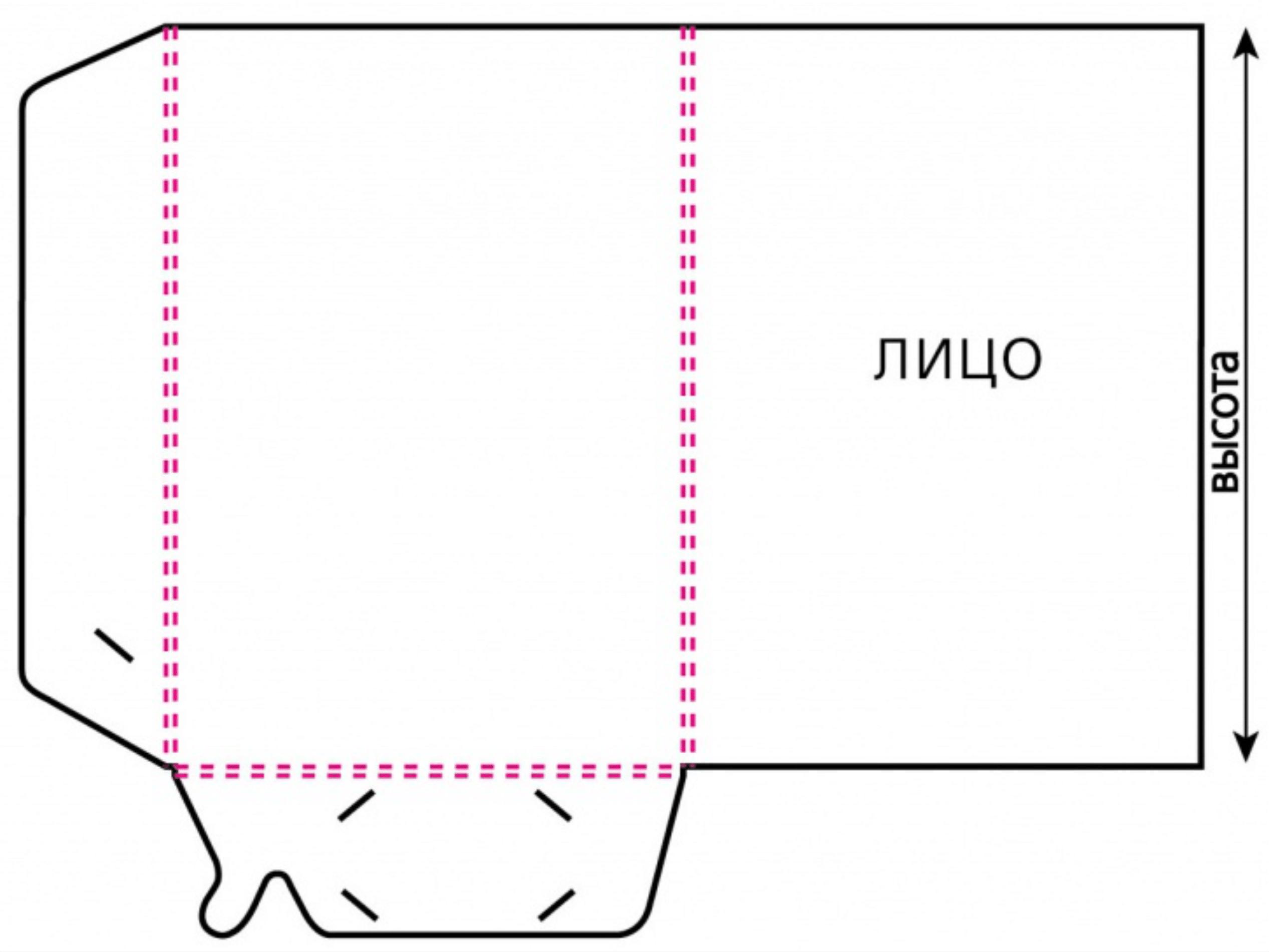 Печать папок 494 x 381