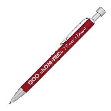 Нанесение логотипа на металлическую ручку