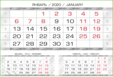 Календарная сетка МОНО