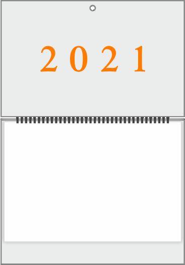 Настенный календарь МОНО