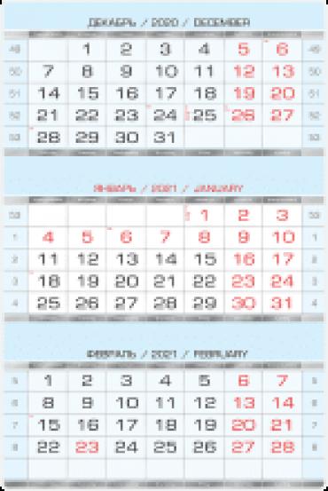 Календарнаясеткасеребряно голубая