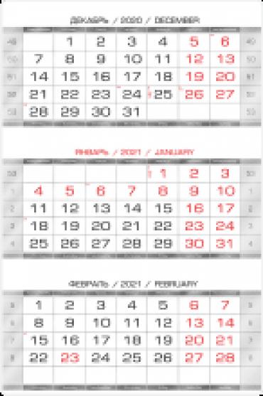 Календарная сетка серебро