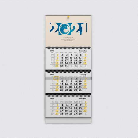 Календарьквартальный