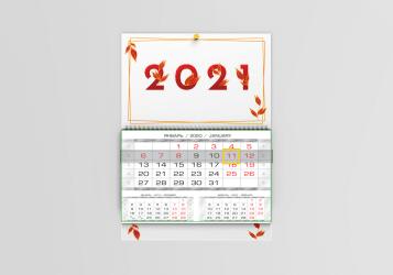 Календарьмоно