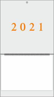 Квартальный календарь моно L