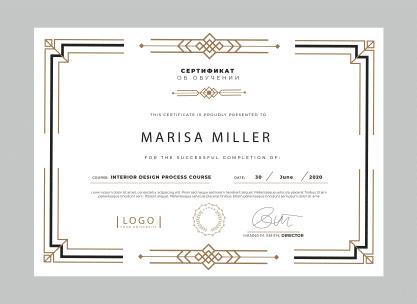 Пример сертификата об обучении