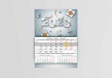 Разработка дизайна календаря