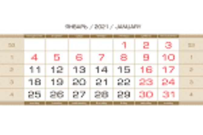Календарныйблок×