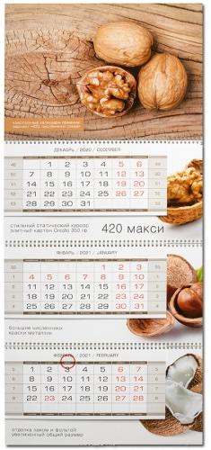 Пример квартального календаря Премиум слева