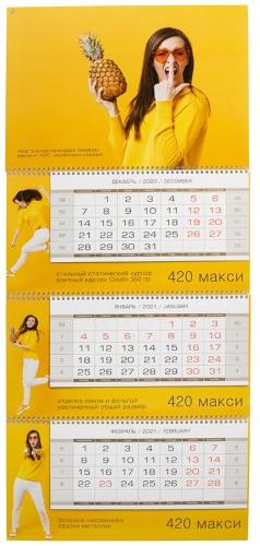 Пример квартального календаря Премиум справа